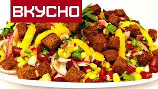 Рецепты постных салатов! Постный салат быстрого приготовления готовим за 5 минут!