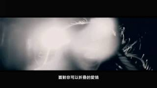片源雨愛mv 曖昧mv 可愛mv 偏食mv 帶我走mv 黑色月亮mv MV製作ASO. 一起...