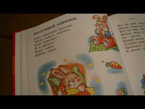 """Детские стихи голосом гопника - Гайда Лагздынь """"Послушный зайчонок"""""""