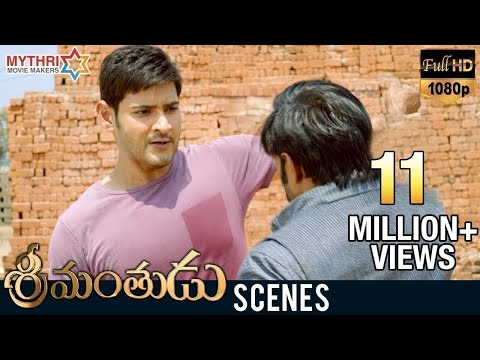 Srimanthudu Interval Fight | Mahesh Babu |...