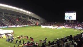 2016.03.05 @レベルファイブスタジアム ホーム開幕戦 : アビスパ福岡VS...