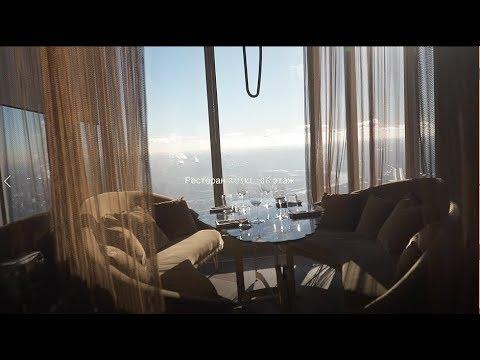 """ЗКМ #1 Ресторан """"Ruski"""". 86 этаж. Игра Престолов в ледяной комнате. Украли игрушку."""