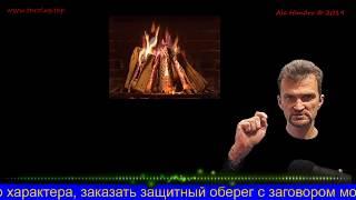 АЛЕХАНДРО ТАРО ОБУЧЕНИЕ - КАНАЛ ТАРО ДЛЯ НАЧИНАЮЩИХ