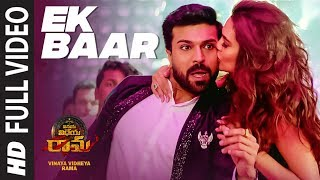 Ek Baar Full Video Song | Vinaya Vidheya Rama Songs | Ram Charan, Kiara Advani, Vivek Oberoi