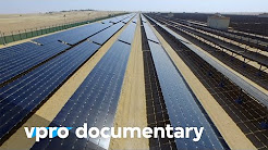 Breakthrough in renewable energy - VPRO documentary - 2016