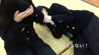 池田屋事件 〜尊王攘夷派を洗濯するばい〜