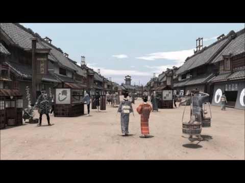 Romantic Interlude in Japan pptx