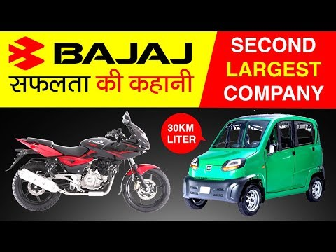 🅱 बजाज की कहानी | India's Second Largest Motorcycle Manufacturing Company Bajaj Auto Success Story