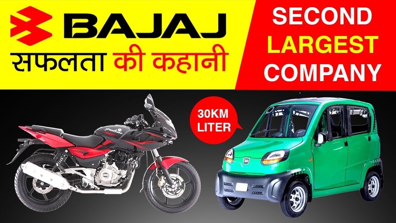 Bajaj gears up to expand global footprint in bikes