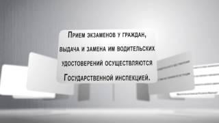 видео постоянную регистрацию