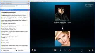 Как в скайпе отправить файл(Как в скайпе отправить файл и как продемонстрировать свой экран Скайп для связи со мной: valentinaheckmann., 2012-11-04T20:26:45.000Z)