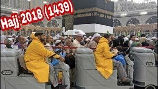 Hajj 2018 (1439) Makkah Live Cleaning Kaba Masjid ul Haram -Kabe Ki Ronaq Kabe ka manzar