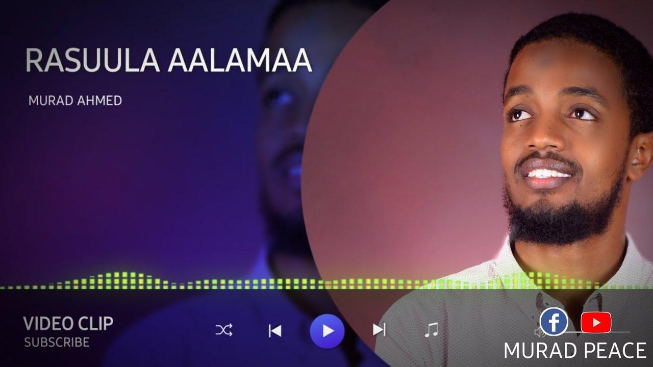 RASUULA_ALAMAA    new nashida  2021 BEST VIDEO CLIP   BY MURAD AHMED