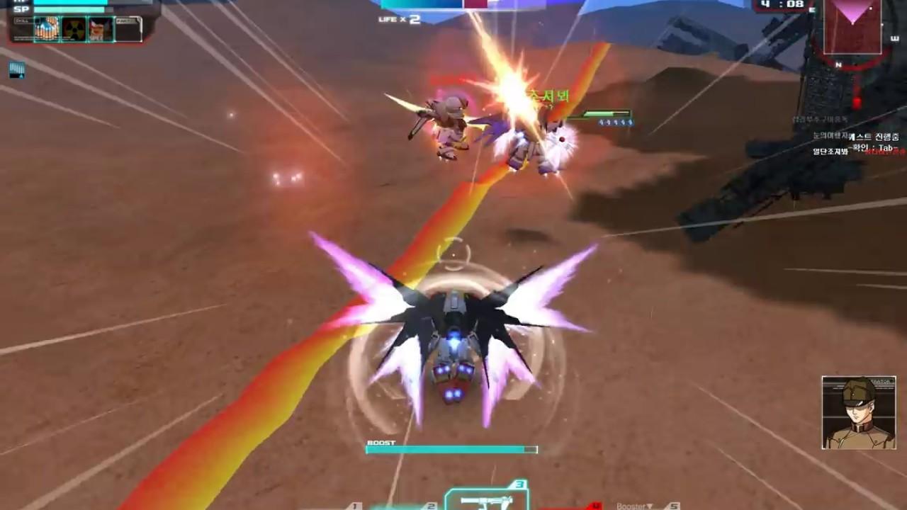 Sd Gundam Online Strike Freedom Over Custom 6 Youtube
