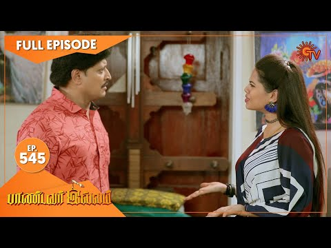 Pandavar Illam - Ep 545   04 Sep 2021   Sun TV Serial   Tamil Serial