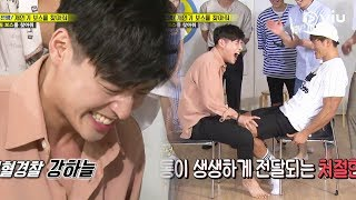 RUNNING MAN 런닝맨 Ep 362: Kang Ha Neul's Thigh Strength [ENG]