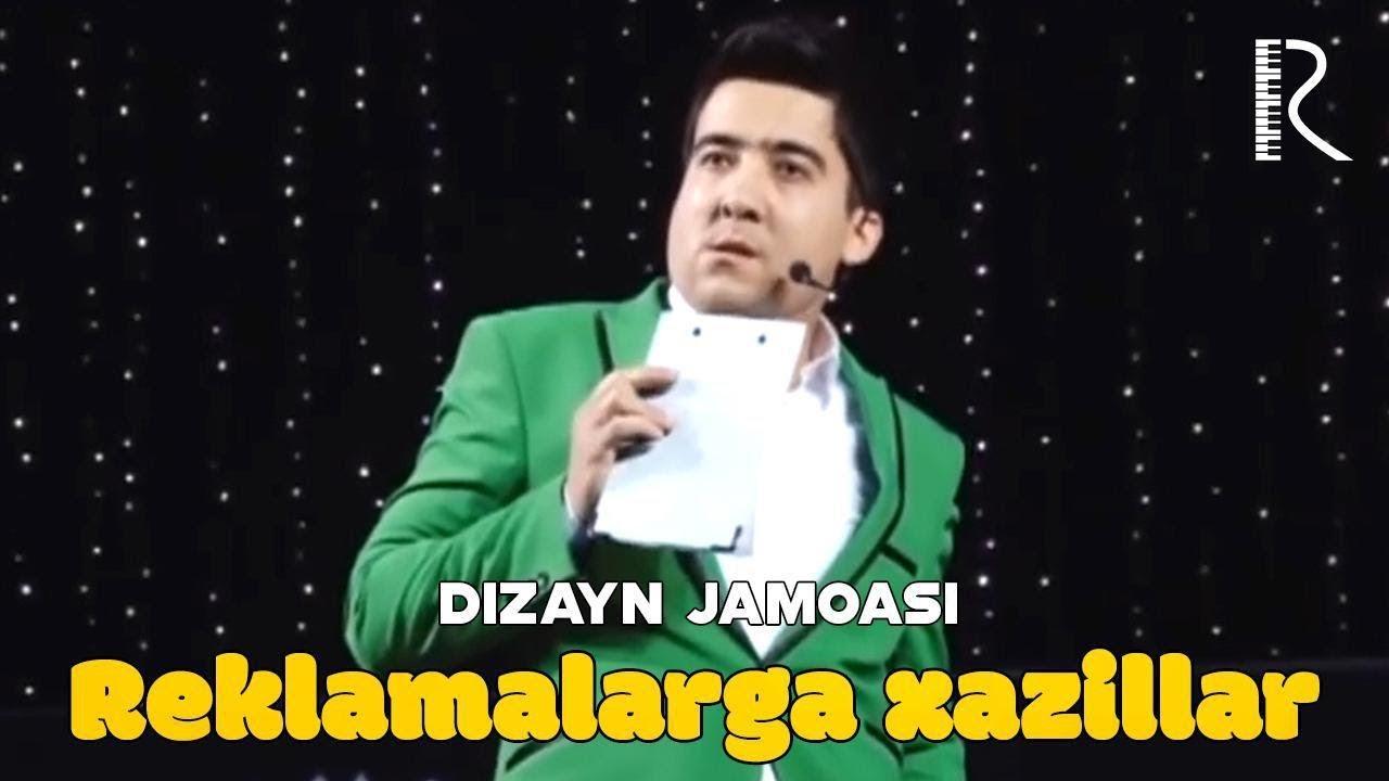 Dizayn jamoasi - Reklamalarga xazillar | Дизайн жамоаси - Рекламаларга хазиллар