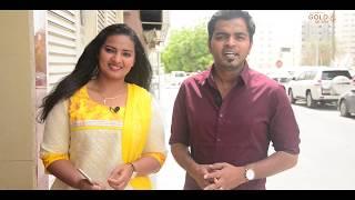 Vishu Kaineettam by Gold FM