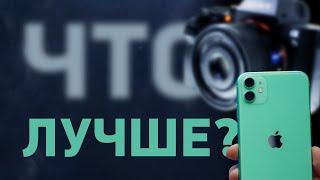 Снимать на телефон как на фотоаппарат — реально ли?