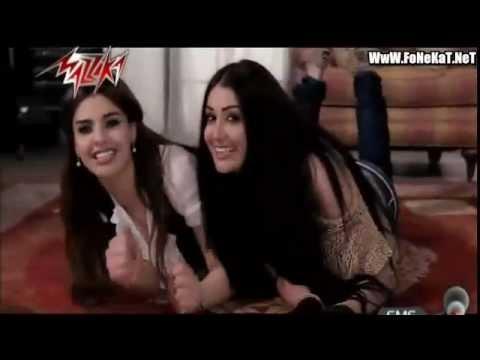 Ghada Abdel Razek   Hetta my duck