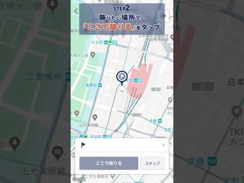 タクシー 料金 埼玉