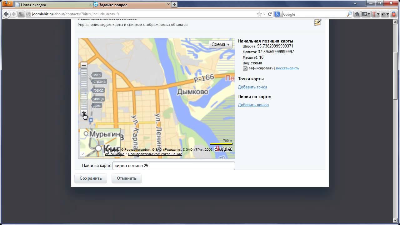 Битрикс яндекс настраиваемая карта facebook и bitrix24