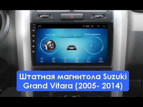 Штатная магнитола Suzuki Grand Vitara (2005- 2014) Android TA053