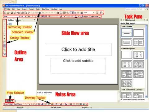 Computer Basics PowerPoint Presentation