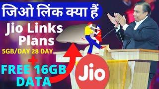 Jio Link Kya Hai, Jio Link Plans , Free 16 Gb Data Each Plans