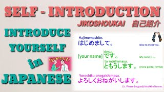 Self - Introduction [ Jikosнoukai 自己紹介 ] | Introduce Yourself in Japanese