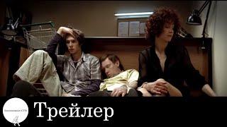 Ночной продавец - Трейлер (2005)