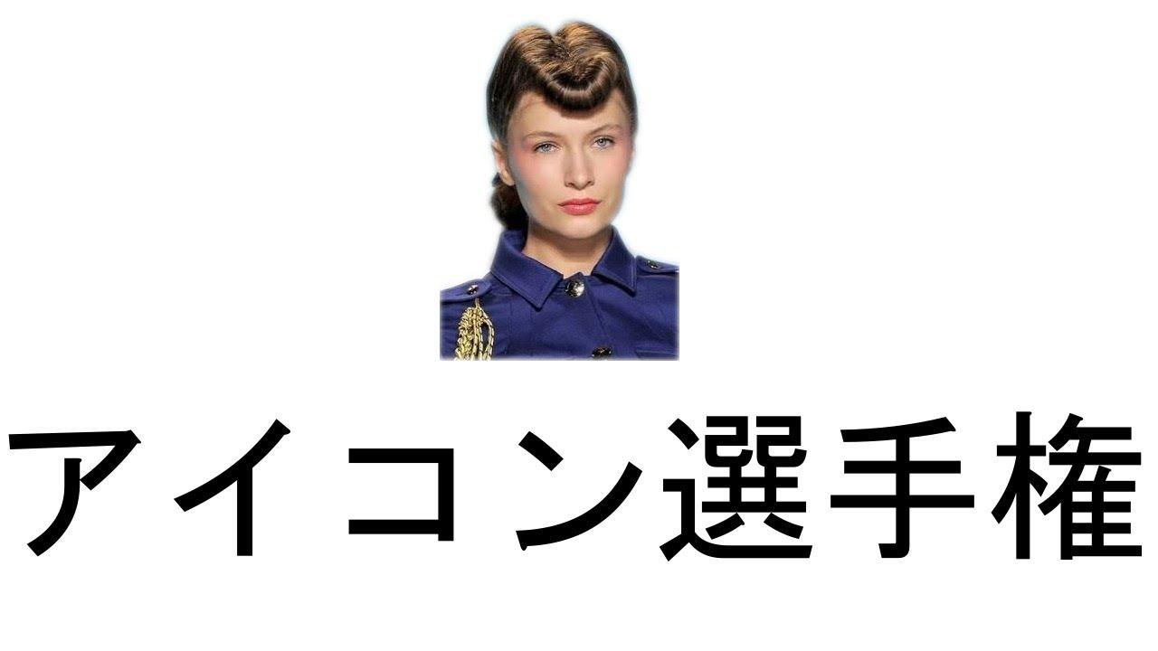 ファルコン 竹田