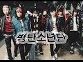 K POP BTS BangtanBoys 방탄소년단 防弾少年団 INTRODUCTION YOUTH mp3