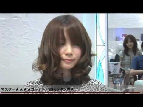 第54回美容師名鑑TV  / Beautician directory channel Vol54
