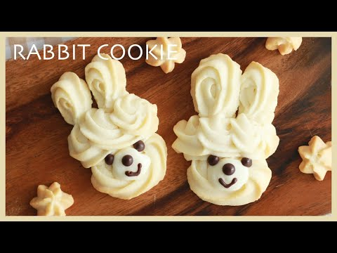 うさぎの絞り出しクッキーの作り方/イースター/Rabbit Cookie Recipe/TAROROOM