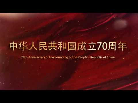 Wellcamp Prefab house《My Motherland and Me》 China National Day