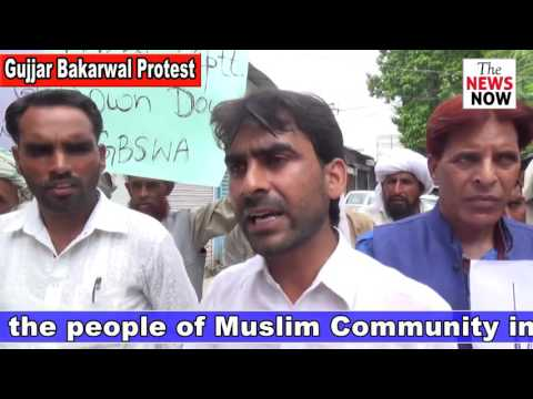 Gujjar Bakarwal Protest