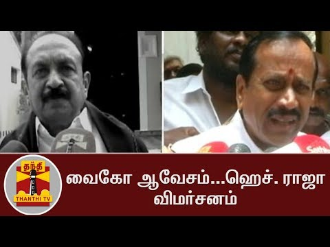 H. Raja reacts to Vaiko's Comments on ONGC | FACE-OFF | Thanthi TV