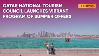 QNTC's  Qatar Summer Programme
