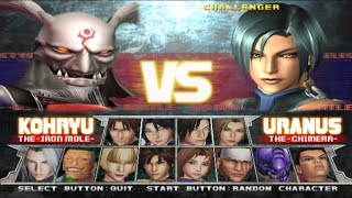 Bloody Roar 3 Opening and All Characters [PS2]