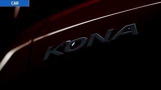 [HMG TV]이제까지의 소형 SUV는 잊어라! 현대자동차 코나(KONA)