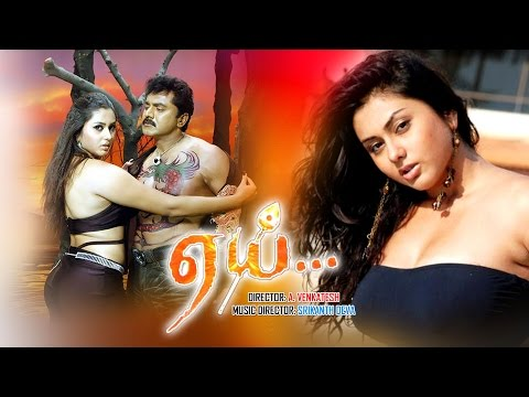 Aai tamil full movie | Namitha Sharath...