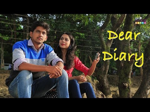 Dear Diary | Short Film | 2018
