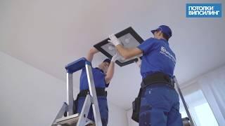Как повесить люстру на планке на натяжной потолок(, 2018-11-15T09:31:03.000Z)