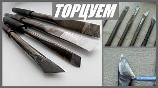 Обзор.  Токарные резцы для торцовки и обдирочные ножи.HSS.