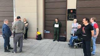 СРОЧНО⚡️Провокации на голодовке офицера Минобороны РФ: «Меня обманул Путин!» / LIVE 12.05.19