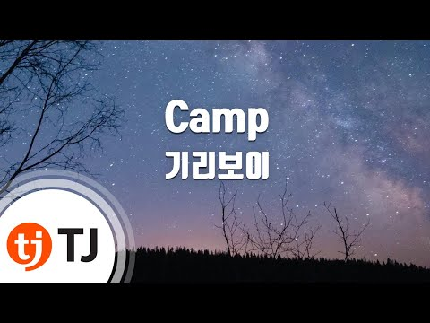 Camp_Kiriboy(Feat.Swings) 기리보이(Feat.스윙스) _TJ노래방 (Karaoke/lyrics/romanization/KOREAN)