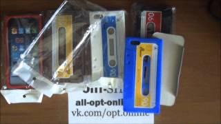ОПТ-SHOP чехол кассета для iPhone оптом дешево(Данную продукцию можно приобрести на сайте http://all-opt-online.ru/, 2013-05-09T17:07:12.000Z)