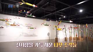 [갤러리 오모크] 문화극장 조조할인에 김성수 전시 소개