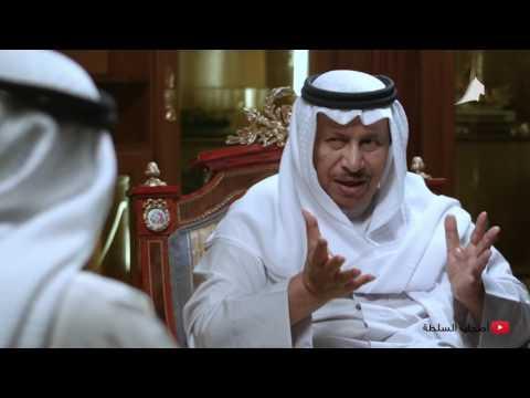 أصحاب السلطة، الحلقة 12: رئيس مجلس الوزراء الكويتي، سمو الشيخ جابر المبارك الحمد الصباح